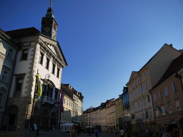 Town Hall, Ljubljana, Slovenia
