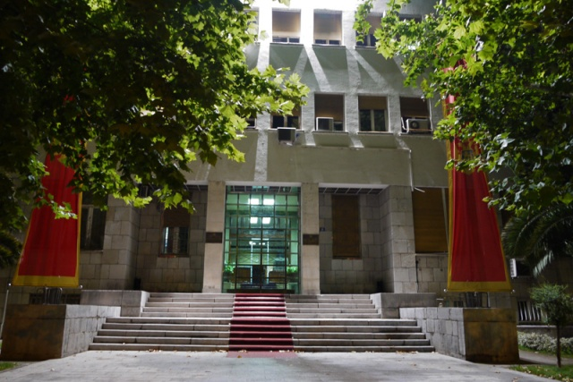 The Parliament of Montenegro, Podgorica