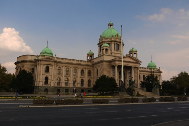 Narodna Skupstina - National Assembly, Serbian Parliament, Belgrade, Serbia
